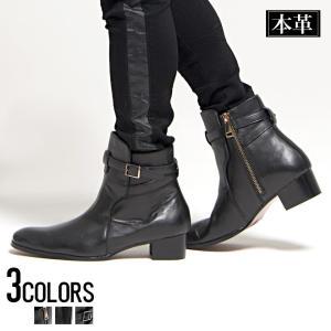ブーツ 靴 メンズ 本革