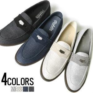 """靴 メンズ ローファー""""SB Select(シルバーバレットセレクト)コイン付ローファー/全4色""""服"""