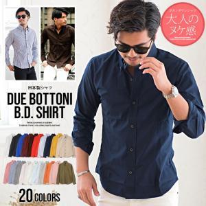 シャツ メンズ 長袖