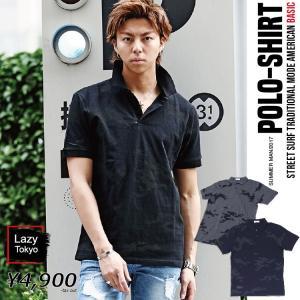 (取り寄せ)Lazy Tokyo【レイジートウキョウ】Bicolor Camo鹿の子ポロシャツ/全2色
