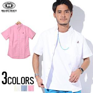 シャツ メンズ 半袖 夏 ポケット ボタンダウンMALIBU SHIRTS(マリブシャツ)ボタンダウン半袖シャツ/全3色