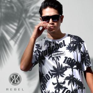 (取り寄せ)RebeL(レベル)Palm tree Pattern メッシュ Tシャツ/全2色