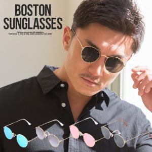 サングラス メンズ ボストン型