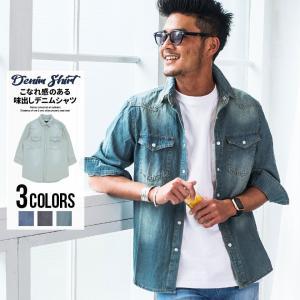 デニムシャツ メンズ