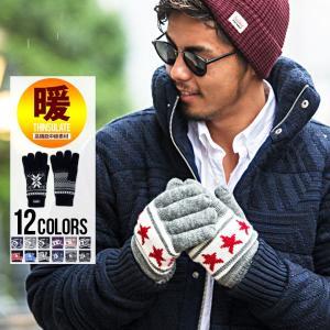 手袋 メンズ 防寒 ニット