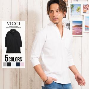 商品説明 SILVER BULLET(シルバーバレット)にVICCI【ビッチ】の七分袖ポロシャツが入...