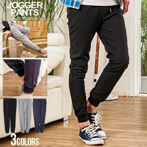 ジョガーパンツ メンズ