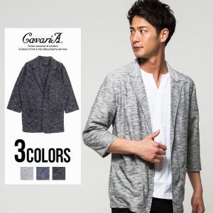 テーラードジャケット メンズ 7分袖