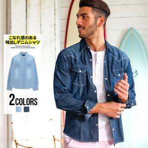 """デニムシャツ メンズ """"VICCI【ビッチ】6.5オンスレギュラーカラー長袖ウエスタンシャツ/全2色..."""