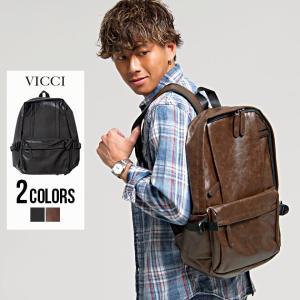 バックパック メンズ リュック 鞄