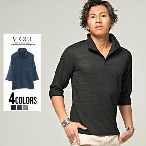 商品説明 SILVER BULLET(シルバーバレット)にVICCI【ビッチ】の7分袖ポロシャツが入...