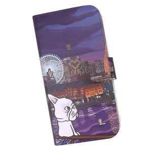 スマートフォンケース 手帳型 全機種対応 プリントケース けいすけ 横浜 パグ フレンチブルドッグ AndroidOne|silvereye