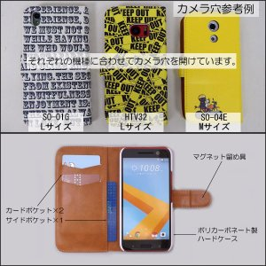 スマートフォンケース 手帳型 プリントケース カモフラ 肉球 アニマル 犬 etc-2|silvereye|03