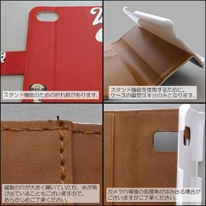 スマートフォンケース 手帳型 プリントケース カモフラ 肉球 アニマル 犬 etc-2 silvereye 05