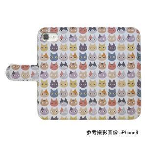 スマートフォンケース 手帳型 プリントケース 猫 動物 パターン画 AQUOS【docomo/au】|silvereye|02