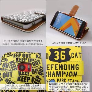 スマートフォンケース 手帳型 プリントケース 猫 動物 パターン画 AQUOS【docomo/au】|silvereye|04