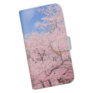 スマホケース 手帳型 プリントケース 花柄 桜 風景 空 春 iPhone|silvereye