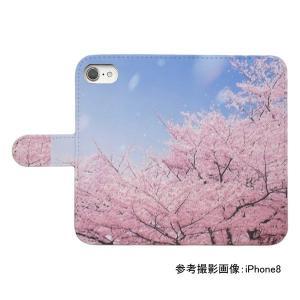 スマホケース 手帳型 プリントケース 花柄 桜 風景 空 春 iPhone|silvereye|02