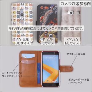 スマートフォンケース 手帳型 プリントケース 花 花柄 モノトーン おしゃれ iPhone|silvereye|03