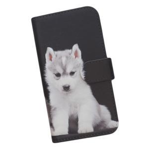 スマートフォンケース 手帳型 プリントケース 犬 動物 シベリアンハスキー 子犬 かわいい etc-2|silvereye