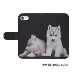 スマートフォンケース 手帳型 プリントケース 犬 動物 シベリアンハスキー 子犬 かわいい etc-2|silvereye|02