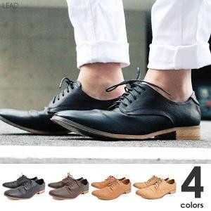 プレーントゥシューズ レザー 革靴 メンズ アンティーク ビンテージ ドレスシューズ 2WAY バブーシュ 短靴 silverfactory