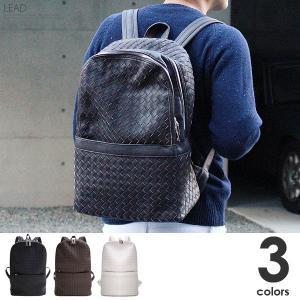 リュック リュックサック メンズ 編み込みレザー 革 デイパック メッシュ イントレチャート 鞄 バッグ バックパック ビジネスリュックサック|silverfactory