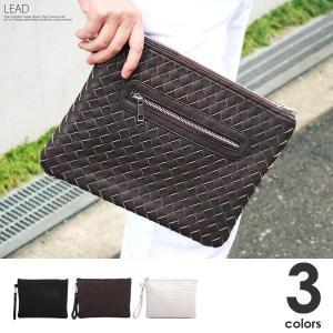 クラッチバッグ メンズ レザー 革 鞄 編み込み イントレチャート ショルダーバッグ|silverfactory