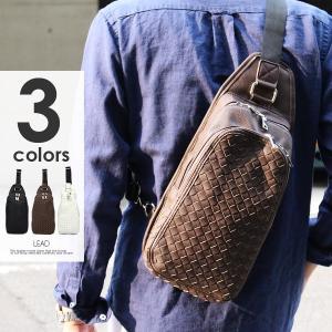 ボディバッグ メンズ レザー ショルダーバッグ 編み込み メッシュ イントレチャート 鞄 カバン かばん 30代 40代 大容量|silverfactory