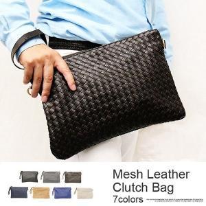 クラッチバッグ メンズ イントレチャート メッシュレザー 革 編み込み ショルダーバッグ レディース 鞄 父の日 名入れ|silverfactory