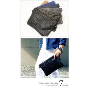 クラッチバッグ メンズ イントレチャート メッシュレザー 革 編み込み ショルダーバッグ レディース 鞄 父の日 名入れ|silverfactory|05