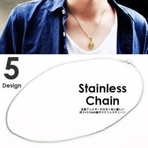 ステンレスネックレス メンズ チェーンネックレス ステンレス製 シルバー 金属アレルギー アクセサリー おしゃれ メール便|silverfactory