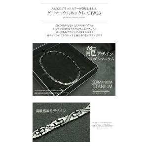磁気ネックレス ゲルマニウム チタン 肩こり スポーツ 健康 血行 メンズ 龍デザイン|silverfactory|02