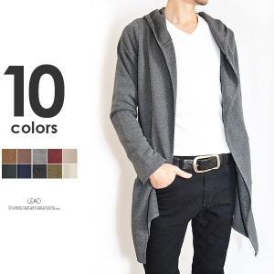 トッパーカーディガン メンズ おしゃれ 春 新作 人気 ライトアウター メンズファッション メンズ服 カーディガン|silverfactory