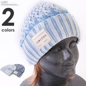 ニット帽 メンズ ニットキャップ 秋冬 デニム風 帽子 ぼうし レディース 大きいサイズ インディゴブルー 青 メール便|silverfactory
