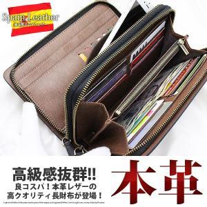 財布 メンズ 長財布 レザー 財布 サイフ さいふ 本革 牛革 ラウンドジップ やりくり財布 大容量 20枚|silverfactory