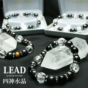 パワーストーン ブレスレット メンズ 天然石 風水四神 水晶 数珠ブレス メール便対応