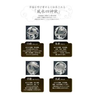 パワーストーン ブレスレット メンズ 天然石 ...の詳細画像1