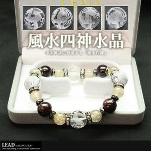 パワーストーン 天然石 ブレスレ ット ガーネット 四神 メンズ  ブレス 数珠|silverfactory