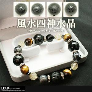 パワーストーン 天然石 ブレスレ ット タイガーアイ 四神 メンズ  ブレス 数珠|silverfactory