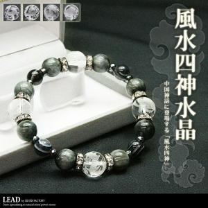 パワーストーン 天然石 ブレスレット イーグルアイ 四神 メンズ ブレス 数珠|silverfactory