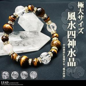 天然石 パワーストーン ブレスレット メンズ ブレス 水晶 クリスタル タイガーアイ silverfactory