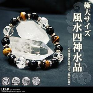 天然石 パワーストーン ブレスレット メンズ ブレス 水晶 オニキス  タイガーアイ|silverfactory