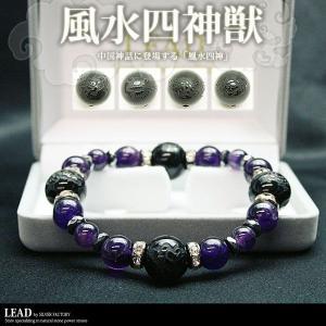 天然石 パワーストーン ブレスレット メンズ ブレス 水晶 オニキス アメジスト|silverfactory