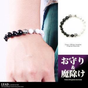 パワーストーン 天然石 ブレスレット オニキス ホワイトハウライト メンズ ブレス 数珠|silverfactory