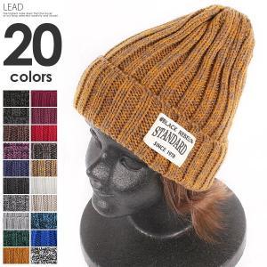 ニット帽 メンズ レディース 秋冬 厚手 ロゴ ワッペン カジュアル ニットキャップ ビーニー ワッチキャップ