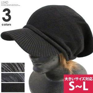 大きいサイズ つば付きニットキャップ メンズ レディース ニット帽 帽子 秋冬 春夏 おしゃれ おおきい|silverfactory