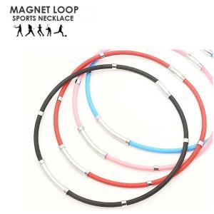 ■商品名■ マグネットループ ネックレス  ■カラー■ ブラック ピンク レッド ブルー  ■商品コ...