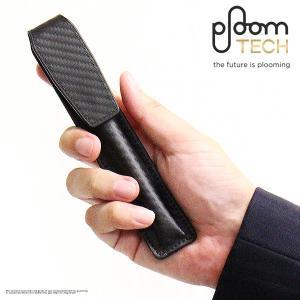 プルームテック ケース レザー Ploom Tech ケース ploomtech ケース 本革 ブラック カーボンレザー 電子タバコ アンドリッチ &rich メール便