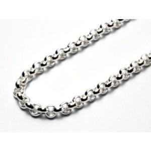 シルバーロールチェーン・長さ45cm・幅3.3mm|silveringrowth